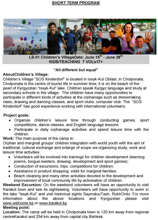 Short Term Work Camps Youth Volunteer Organization Karakol Kyrgyzstan