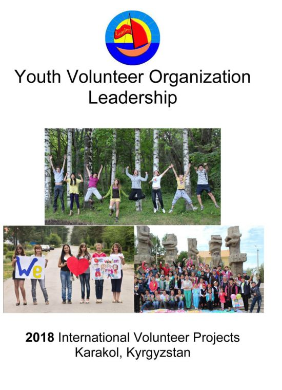 Short Term Work Camps Youth Volunteer Organization